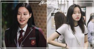 พัคยูนา, True Beauty, นักแสดงดาวรุ่งเกาหลี, นักแสดงเกาหลี, Park Yoo Na, 박유나, 발칙하게 고고, Cheer Up!, Sassy Go Go, Six Flying Dragons, Stranger, 육룡이 나르샤, 비밀의 숲, 더 패키지, The Package, 모두의 연애, modulove, My ID is Gangnam Beauty, 내 아이디는 강남미인, Drama Special: Almost Touching, 드라마 스페셜 - 닿을 듯 말 듯, Sky Castle, SKY 캐슬, 스카이캐슬, Two Hearts, 투하츠, Hotel Del Luna, 호텔 델루나, 여신강림, So Close Yet So Far, Drama Special: So Close Yet So Far, ดาราเกาหลี, นักแสดงเกาหลีเป็นเด็กฝึกไอดอล