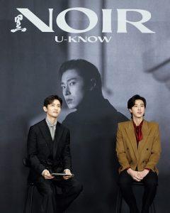 U-KNOW ทงบังชินกิ
