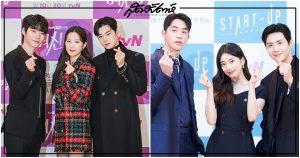 A World of Married Couple, Hospital Playlist, The World of the Married, Itaewon Class, 이태원 클라쓰, 부부의 세, 슬기로운 의사생활, Mr. Queen, 철인왕후, True Beauty, 여신강림, START-UP, 스타트업, 18 Again, 18 어게인, จองดาจอง, โกอูยอง, ฮงแดยอง, เยจีฮุน, ฮงชีอา, กูจาซอง, ซอจีโฮ, คิมฮานึล, อีโดฮยอน, วีฮาจุน, ชเวโบมิน, ฮวังอินยอบ, โนจองอึย, ซอลดัลมี, ฮันจีพยอง, นัมโดซาน, ซูจี, แพซูจี, แบซูจี, นัมจูฮยอก, คิมซอนโฮ, ชาอึนอู, มุนกายอง, อีซูโอ, อิมจูกยอง, ฮันซอจุน, ชอลจง, คิมโซยง, คิมบยองอิน, คิมจองฮยอน, ชินฮเยซอน, นาอินอู, พระรองเกาหลีปี 2020, พระรองเกาหลี, ซีรี่ย์เกาหลี, ซีรี่ส์เกาหลี, ซีรีส์เกาหลี, พระเอกเกาหลี