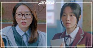 โกอุน, ฮเยมิน, True Beauty, นักแสดงเกาหลี, ฮันโกอุน, ชูฮเยมิน, โอยูจิน, ยอจูฮา, Yeo ๋Jooha, 오유진, OH YU JIN, 여주하, 여신강림