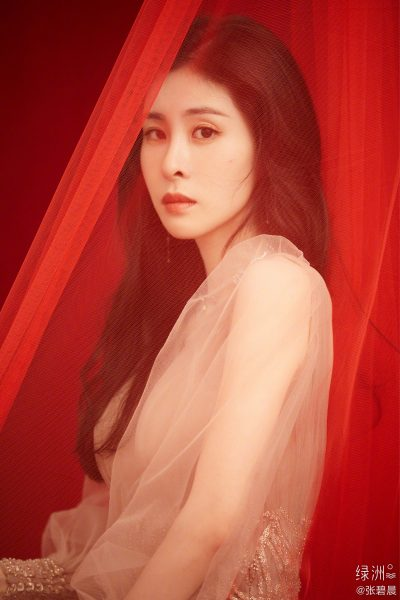 Zhang Bichen - จางปี้เฉิน - 张碧晨