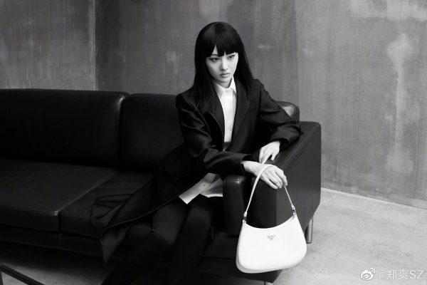 Zheng Shuang - 郑爽
