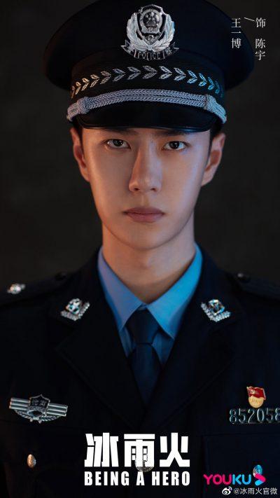 冰雨火 - Being A Hero - ลุคในซีรี่ย์จีนของหวังอี้ป๋อ - ซีรี่ย์จีนของหวังอี้ป๋อ - หวังอี้ป๋อ - Wang Yibo - 王一博