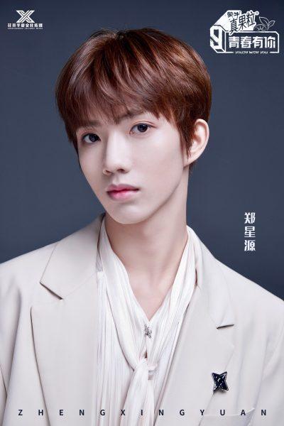 Youth With You S3 - Youth With You3 - Qing Chun You Ni 3 - 青春有你3 - iQIYI - HuaKai - จื่ออวี๋ - Zi Yu - เจิ้งซิงหยวน - Zheng Xingyuan - หลีหมิงซวี่ -Li Mingxu - หานรุ่ยเจ๋อ -Han Ruize -ว่านอวี่เฉิน - Wan Yuchen