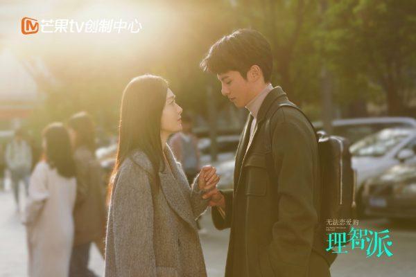 สามีซีรี่ย์จีน – ซีรี่ย์จีน – ซีรี่ย์จีนแนวโรแมนติก - ซีรี่ย์จีนรอออนแอร์ - ซีรี่ย์จีนปี 2021 - ซีรี่ย์จีนปิดกล้อง -无法恋爱的理智派 - The Woman Who Cannot Fall In Love - ดีแลน หวัง - Dylan Wang – หวังเฮ่อตี้ - Wang Hedi - ฉินหลาน - Qin Lan – 王鹤棣 – 秦岚