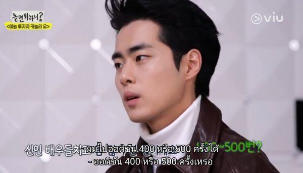 조병규, Jo Byung Gyu, โจบยองกยู, โชบยองกยู, The Uncanny Counter, ซีรี่ย์เกาหลี, OCN, ซีรีส์เกาหลี, ซีรี่ส์เกาหลี, Netflix, 경이로운 소문, นักแสดงเกาหลี, นักแสดงเกาหลีดาวรุ่ง, ดาราเกาหลี, Jo Byeong Gyu, Hot Stove League, Stove League, Sky Castle