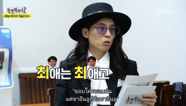 Cha Eun Woo,ชาอึนอู, พระเอกเกาหลี, นักร้องเกาหลี, ไอดอลเกาหลี, 차은우, All The Butlers, Master in the House, 집사부일체, ชาอึนอูหล่อ, ชาอึนอูเก่ง, ไอดอลนักแสดง, ไอดอลเกาหลีหล่อ, ชาอึนอู ASTRO, ASTRO, Hangout With Yoo, ชเวชเวชาชา, ชเวแอนึน ชเวแอโก ชาอึนอูนึน ชาอึนอูดา, ชอบใครชอบมัน แต่ชาอึนอูก็คือชาอึนอู, เราทุกคนมีคนที่ชอบของตัวเอง แต่ชาอึนอูก็ยังหล่อเสมอ, 최애는 최애고 차은우는 차은우다, 최최차차