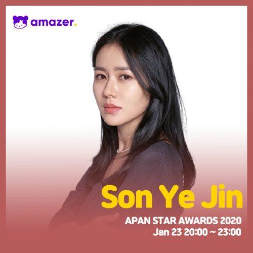 APAN STAR AWARDS, งานประกาศรางวัลเกาหลี, ดาราเกาหลี, 2020 APAN AWARDS, APAN AWARDS 2020, APAN AWARDS, APAN MUSIC AWARDS, APAN MUSIC AWARDS 2020, 2020 APAN MUSIC AWARDS, 2020 APAN STAR AWARDS, APAN STAR AWARDS 2020, คิมซึงอู, ฮยอนบิน, ซนเยจิน, คิมฮีซอน, คังฮานึล, จอนมีโด, ซอเยจี, จางดงยุน, อีโดฮยอน, โอจองเซ, พัคแฮจุน, คิมยองมิน, อีมินจอง, อีซังยอบ, คิมซอนยอง, ชิมอียอง, อีซังอี, จอนโซมิน, คิมจงกุก, BTS, GOT7, SEVENTEEN, NCT 127, TWICE, IZ*ONE, คังแดเนียล, MONSTA X, THE BOYZ, TREASURE, พัคจีฮุน, ฮาซองอุน, คิมแจฮวาน, WEi, Chuu Loona, Gaho, A.C.E, Hynn, Lapoem, 2Z, Leenalchi, ไอดอลเกาหลี, นักแสดงเกาหลี