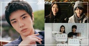 ฮวาเฉินหยู – หัวเฉินอวี่ - Hua Chenyu - 华晨宇- นักร้องจีน – คู่รักนักร้องจีน -นักร้องชายจีน-ดาราจีน - ดาราชายจีน - คนดังจีน - บันเทิงจีน - ซุปตาร์จีน - ข่าวจีน - Zhang Bichen - จางปี้เฉิน - 张碧晨