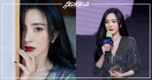 นางเอกจีนหยางมี่ - หยางมี่ - Yang Mi - 杨幂- ดาราจีน - ดาราหญิงจีน - นางเอกจีน - นางเอกซีรี่ย์จีน - ดาราจีนผู้ทรงอิทธิพล - นักแสดงจีน - นักแสดงหญิงจีน - ซุปตาร์จีน - คนดังจีน - บันเทิงจีน - ข่าวจีน