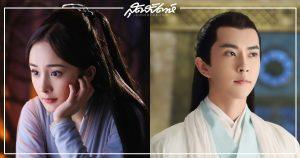 ไป๋เฉี่ยน-ไป๋เจิน - ไป๋เฉี่ยน - ไป๋เจิน - สามชาติสามภพ ป่าท้อสิบหลี่ - Eternal Love - 三生三世十里桃花- นักแสดงจีน - นักแสดงหญิงจีน - นักแสดงชายจีน - ดาราหญิงจีน - ดาราชายจีน - ดาราจีน - ซีรี่ย์จีนยอดวิวหมื่นล้าน - คนดังจีน - บันเทิงจีน - ซุปตาร์จีน - ข่าวจีน - สกู๊ปจีน - ซีรี่ย์จีนยอดวิวหมื่นล้าน - ซีรี่ย์จีนเก่า - ซีรี่ย์จีนย้อนยุค - หยางมี่ - อวี๋เหมิงหลง - 杨幂- 于朦胧- Yang Mi - Yu Menglong