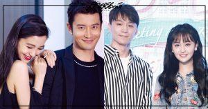 ข่าวคู่ซุปตาร์จีน - ซุปตาร์จีน - คนดังจีน - คู่รักดาราจีน - นักร้องจีน - ดาราจีน -ดาราชายจีน - ดาราหญิงจีน-นักแสดงจีน -นักแสดงหญิงจีน -นักแสดงชายจีน-บันเทิงจีน -ข่าวจีน - สกู๊ปจีน - หวงเสี่ยวหมิง - Huang Xiaoming-แองเจล่าเบบี้ - Angelababy -Yang Ying - หยางอิ่ง - 黄晓明-杨颖- เจิ้งส่วง - Zheng Shuang - 郑爽- จางเหิง - Zhang Heng - 张恒- ฮวาเฉินหยู - Hua Chenyu - 华晨宇- จางปี้เฉิน - Zhang Bichen - เว่ยต้าซวิน - Wei Daxun-魏大勋- หยางมี่ - Yang Mi - 杨幂