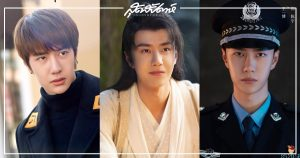 ลุคในซีรี่ย์จีนของหวังอี้ป๋อ - ซีรี่ย์จีนของหวังอี้ป๋อ - หวังอี้ป๋อ - Wang Yibo - 王一博 - พระเอกจีน - พระเอกซีรี่ย์จีน -ดาราจีน - ดาราชายจีน - นักแสดงจีน-นักแสดงชายจีน - คนดังจีน - ซุปตาร์จีน - บันเทิงจีน- ข่าวจีน - สกู๊ปจีน - ไอดอลชายจีน -ไอดอลจีน - สมาชิกบอยแบนด์เกาหลี - สมาชิกบอยแบนด์จีน