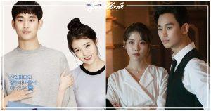ไอยู, อีจีอึน, นักร้องเกาหลี, นักแสดงเกาหลี, นางเอกเกาหลี, IU, Lee Ji Eun, 아이유, 이지은, อีจีอึน, ศิลปินเกาหลี, คิมซูฮยอนและ IU, คิมซูฮยอนและไอยู, คิมซูฮยอน IU, คิมซูฮยอน ไอยู, Kim Soo Hyun, 김수현, พระเอกเกาหลี, Dream High, The Producers