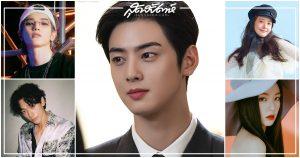 ไอดอลชายที่หน้าหล่อที่สุด, แทยง NCT, ลูคัส NCT, แจฮยอน NCT, V BTS, จองฮัน SEVENTEEN, ชาอึนอู ASTRO, ไอดอลหญิงที่หน้าสวยที่สุด, ยุนอา SNSD, ซานะ TWICE, จื่อวี TWICE, จางวอนยอง IZ*ONE, ซูจี, คิมมินจู IZ*ONE, มิยอน (G)I-DLE, ไอรีน RED VELVET, นาอึน APRIL, ไอดอลชายที่หุ่นแซ่บที่สุด, ชยอนู MONSTA X, I.M MONSTA X, Rain, ไค EXO, จอห์นนี่ NCT, วอนโฮ, ไอดอลหญิงที่หุ่นดีที่สุด, ฮยอนอา, ซึลกิ RED VELVET, ซูจิน (G)I-DLE, ซอนมี, เจสซี่, โซยู, ไอดอลที่น่าจับตามองในปี 2021, BTS, aespa, Stray Kids, ENHYPEN, SEVENTEEN, TXT, TREASURE , ITZY, NCT, THE BOYZ, LOONA, CRAVITY, ไอดอลที่อยากเป็นเพื่อนมากที่สุด, IU, แทยง, NCT, ลูคัส, แจฮยอน, V, BTS, จองฮัน, ชาอึนอู, ASTRO, ยุนอา, SNSD, ซานะ, TWICE, จื่อวี, จางวอนยอง, IZ*ONE, ซูจี, คิมมินจู, มิยอน, (G)I-DLE, ไอรีน, RED VELVET, นาอึน, APRIL, ชยอนู, MONSTA X, I.M, เรน, ไค, EXO, จอห์นนี่, ซึลกิ, ซูจิน,วี BTS, วี, Girls' Generation, ยุนอา Girls' Generation, มินจู IZ*ONE, มินจู, ไอเอ็ม MONSTA X, Kai EXO, Kai, Best-Looking Male Idol, Cha Eun Woo, Jeonghan, Jaehyun, Lucas, Taeyong, Best-Looking Female Idol, Naeun, Irene, Suzy, Kim Min Ju, Miyeon, Minju, YoonA, Sana, Tzuyu, Jang Won Young, Wonyoung, วอนยอง IZ*ONE, วอนยอง, Best Body Male, Shownu, Wonho, Johnny, Best Body (Female), HyunA, Seulgi, Soojin, Sunmi, Jessi, Soyou, Idol you most want to befriend, Idol you're most looking forward to in 2021, Ilgan Sports, ชาอึนอูยืนหนึ่งหน้าหล่อ, ผลโหวตจากไอดอลเกาหลี, ไอดอลเกาหลี