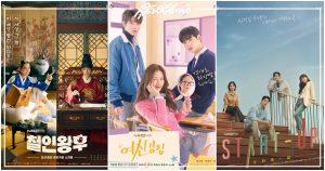 Hospital Playlist, START-UP, True Beauty, Itaewon Class, The King: Eternal Monarch, Mr. Queen, It's Okay to Not Be Okay, Crash Landing on You, Sweet Home, The Penthouse, PANN KDrama Champion, ซีรี่ย์เกาหลียอดเยี่ยมปี 2020, ซีรี่ย์เกาหลี, ซีรี่ย์เกาหลีปี 2020, ซีรี่ย์เกาหลียอดเยี่ยม, KDrama Champion, pann nate, ซีรี่ส์เกาหลียอดเยี่ยมปี 2020, ซีรี่ส์เกาหลี, ซีรี่ส์เกาหลีปี 2020, ซีรี่ส์เกาหลียอดเยี่ยม, ซีรีส์เกาหลียอดเยี่ยมปี 2020, ซีรีส์เกาหลี, ซีรีส์เกาหลีปี 2020, ซีรีส์เกาหลียอดเยี่ยม, 슬기로운 의사생활, 스타트업, 여신강림, 이태원 클라쓰, 더 킹: 영원의 군주, 철인왕후, 사이코지만 괜찮아, 사랑의 불시착, 스위트홈, 펜트하우스
