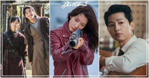 심야카페 시즌3: 산복산복 스토커, Cafe Midnight Season 3: The Curious Stalker, River Where The Moon Rises, คิมโซฮยอน, จีซู, Hello? It's Me!, ชเวคังฮี, คิมยองกวัง, Sisyphus: The Myth, โจซึงอู, พัคชินฮเย, The Penthouse 2, อีจีอา, คิมโซยอน, ยูจิน, Beyond Evil, ชินฮาคยุน, ยอจินกู, Vincenzo, ซงจุงกิ, จอนยอบิน, แทคยอน, Times, อีซอจิน, อีจูยอง, 달이 뜨는 강, 미스 몬테크리스토, 시지프스 : the myth, 안녕? 나야!, 괴물, 펜트하우스2, 빈센조, 타임즈, Miss Montecristo, ฮายุนจู, ชูจงฮยอก, อีโซยอน, ชเวยูจิน, ซีรี่ย์เกาหลีใหม่ปี 2021, ซีรี่ย์เกาหลีปี 2021, ซีรี่ย์เกาหลี, ซีรี่ส์เกาหลีใหม่ปี 2021, ซีรี่ส์เกาหลีปี 2021, ซีรี่ส์เกาหลี, ซีรีส์เกาหลีใหม่ปี 2021, ซีรีส์เกาหลีปี 2021, ซีรีส์เกาหลี, 미스 몬테크리스토