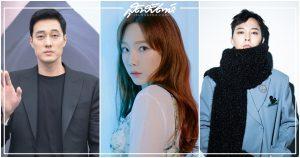 ดารามีรถราคาแพง, ดาราเกาหลีมีรถราคาแพง, ดาราเกาหลี, โซจีซบ, คิมวอนโฮ, ซูจี, ยูอาอิน, จอนจีฮยอน, แทยอน Girls' Generation, แทยอน, Girls' Generation, แทยอน SNSD, SNSD, ยูอี, อีบยองฮอน, ชินแจยอง, แพยงจุน, แบยองจุน, Yumdda, ป๊อปปิ้นฮยอนจุน, ซนฮึงมิน, อันจองฮวาน, G-Dragon, ยอนจองฮุน, คิมจุนซู JYJ, คิมจุนซู, JYJ, คิมจุนซู TVXQ, TVXQ, ดาราเกาหลีรวย, คนดังเกาหลี, คนดังเกาหลีมีรถแพง, ไอดอลเกาหลี, นักแสดงเกาหลี, นักฟุตบอลเกาหลี, นักแสดงตลกเกาหลี, พิธีกรเกาหลี, นักร้องเกาหลี, แร็ปเปอร์เกาหลี