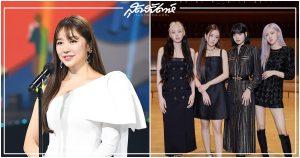 ยุนอึนฮเย, นักแสดงเกาหลี, ไอดอลเกาหลี, นางเอกเกาหลี, ยุนอึนเฮ, 윤은혜, Baby V.O.X, ยุนอึนเฮ Baby V.O.X, ยุนอึนฮเย Baby V.O.X, Yoon Eun Hye, นางเอกเกาหลี, ไอดอลเกาหลี, ยุนอึนฮเยโชว์สเต็ป, ยุนอึนฮเยเต้นเพลง BLACKPINK, BLACKPINK
