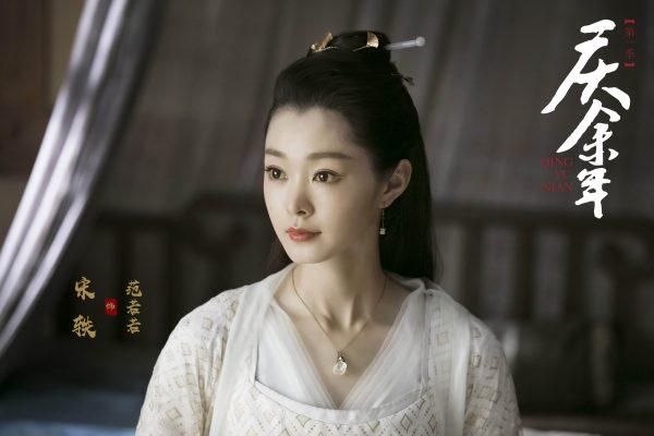 กัวฉีหลิน-ซ่งอี้ - กัวฉีหลิน - Guo Qilin - 郭麒麟- ซ่งอี้ - Song Yi - 宋轶- 赘婿- My Heroic Husband - สามีข้าคือฮีโร่ – iQiyi – ฟ่านรั่วรั่ว - ฟ่านซือเจ๋อ - 庆余年 - Joy of Life - หาญท้าชะตาฟ้า ปริศนายุทธจักร - WeTVth