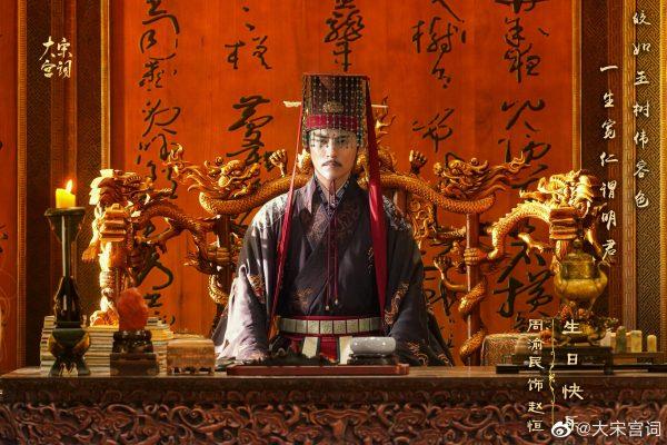 Vic F4 - วิค โจว - โจวอวี๋หมิน - วิค เอฟโฟร์ - วิค F4 - Vic Zhou - Zhou Yumin-周育民- 周渝民 -Poetry of the Song Dynasty - 大宋宫词