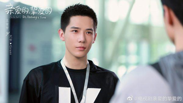 Go Go Squid 2 - Dt.Appledog's Time - Go Go Squid 2: DT Appledog's Time - 我的时代你的时代- 亲爱的挚爱的- นายเย็นชากับยัยปลาหมึก 2 - หูอี้เทียน - Hu Yitian - 胡一天- หวังอันอวี่ – Wang Anyu – 王安宇- iQIYI –WeTVth