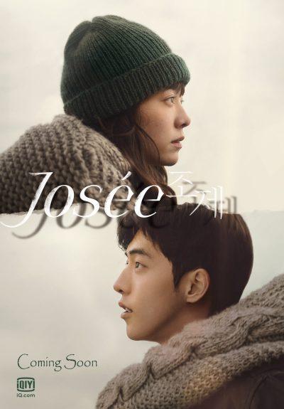 Josee ,iQIYI (อ้ายฉีอี้)