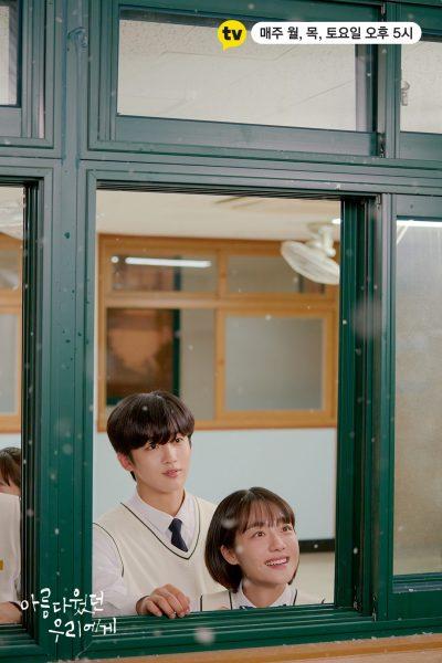 A Love So Beautiful , คิมโยฮัน-โซจูยอน