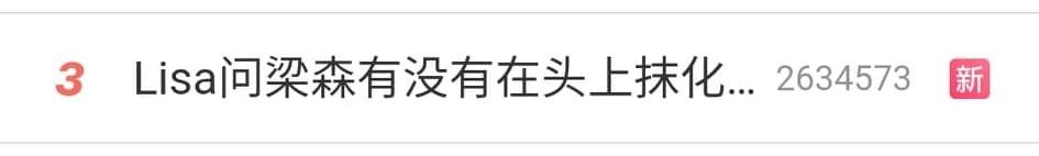 เมนเทอร์ลิซ่า - ครูพี่เนเน่ - เมนเทอร์ลิซ่า - ลิซ่า แบล็กพิงก์ - ลิซ่า Blackpink - Lisa Blackpink - Lisa - Youth With You 3 - 青春有你3 - Qing Chun You Ni 3 - iQiyi - WeTVth - CHUANG 2021 - 创造营2021 - Produce Camp 2021