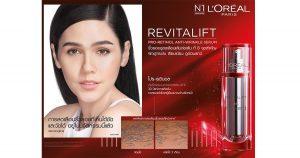 Pro-retinol-Key-Visual