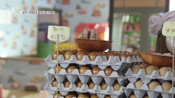 ไข่ต้มซาวน่า , แม็กบันซ็อก