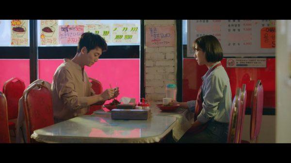 짜장면, จาจังมยอน