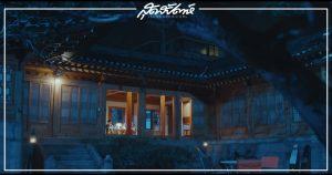 บ้านโบราณฮันอก
