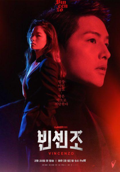 It's Okay to Not Be Okay, 사이코지만 괜찮아, Stranger 2, Vincenzo, 빈센조, Secret Forest 2, 비밀의 숲 2, Secret Forest, 비밀의 숲, Stranger,  START-UP, 스타트업, Mr.Queen, 철인왕후, ซีรี่ย์เกาหลี, ซีรี่ย์เสาร์-อาทิตย์ช่อง tvN, ซีรี่ย์ช่อง tvN, ซีรี่ย์เกาหลี 2020, ซีรี่ย์เกาหลี 2021, ซีรี่ส์เกาหลี, ซีรี่ส์เสาร์-อาทิตย์ช่อง tvN, ซีรี่ส์ช่อง tvN, ซีรี่ส์เกาหลี 2020, ซีรีส์เกาหลี 2021,  ซีรีส์เกาหลี, ซีรีส์เสาร์-อาทิตย์ช่อง tvN, ซีรีส์ช่อง tvN, ซีรีส์เกาหลี 2020, ซีรีส์เกาหลี 2021, tvN,