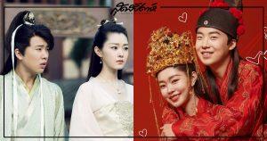 กัวฉีหลิน-ซ่งอี้ - กัวฉีหลิน - Guo Qilin - 郭麒麟- ซ่งอี้ - Song Yi - 宋轶- 赘婿- My Heroic Husband - สามีข้าคือฮีโร่ – iQiyi - คู่พระ-นางซีรี่ย์จีน - คู่จิ้นซีรี่ย์จีน - ซีรี่ย์จีนปี 2021 - ซีรี่ย์จีนย้อนยุค - ซีรี่ย์จีนแนวโรแมนติก - ซีรี่ย์จีนครึ่งปีแรก 2021 - ซีรี่ย์จีนไตรมาสแรก 2021 – ซีรี่ย์จีนซับไทย - พระเอกจีน - พระเอกซีรี่ย์จีน - นางเอกจีน - นางเอกซีรี่ย์จีน - ดาราจีน - ดาราชายจีน - ดาราหญิงจีน - คนดังจีน - ซุปตาร์จีน - บันเทิงจีน - ข่าวจีน - ฟ่านรั่วรั่ว - ฟ่านซือเจ๋อ - 庆余年 - Joy of Life - หาญท้าชะตาฟ้า ปริศนายุทธจักร