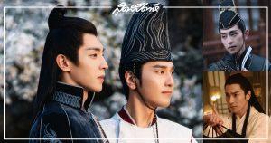 หยิน หยาง ศึกมหาเวทสะท้านพิภพ: สู่ฝันอมตะ - 晴雅集 - The Yin-Yang Master: Dream of Eternity - หนังจีน -หนังจีนแนวแฟนตาซี - หนังจีนปี 2020 - หนังจีนสร้างจากนิยาย - หนังจีนดัดแปลงบทจากนิยาย - นิยายญี่ปุ่น - จ้าวโย่วถิง - มาร์ค จ้าว - เติ้งหลุน - Zhao Youting - Mark Chao - Deng Lun - 赵又廷- 邓伦- หนังจีนแนวดราม่า - คนดังจีน - ดาราจีน - ดาราชายจีน - พระเอกจีน - พระเอกหนังจีน - ซุปตาร์จีน - บันเทิงจีน - ข่าวจีน - Netflix - NetflixTH