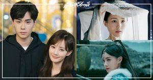 ซีรี่ย์จีนของหลี่อี้ถง - หลี่อี้ถง - Li Yitong - 李一桐- นางเอกจีน - นางเอกซีรี่ย์จีน -นักแสดงจีน -นักแสดงหญิงจีน -ดาราจีน-ดาราหญิงจีน - คนดังจีน - ซุปตาร์จีน - บันเทิงจีน - ข่าวจีน-สกู๊ปจีน - ซีรี่ย์จีนปี 2021 - ซีรี่ย์จีนเก่าๆ - ซีรี่ย์จีนครึ่งปีแรก 2021 - ซีรี่ย์จีนภาคต่อ-ซีรี่ย์จีนไตรมาสแรก 2021 - ซีรี่ย์จีนแนวโรแมนติก -ซีรี่ย์จีนเดือนก.พ. - ซีรี่ย์จีน - Go Go Squid 2 - Dt.Appledog's Time - Go Go Squid 2: DT Appledog's Time-我的时代你的时代- 亲爱的挚爱的- นายเย็นชากับยัยปลาหมึก 2 - iQIYI -WeTVth