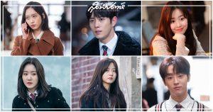 นักแสดงรุ่นลูก The Penthouse, นักแสดงเกาหลี The Penthouse, Penthouse: War In Life Season 2, 펜트하우스2, 펜트하우스, The Penthouse 2, Penthouse: War In Life, 김현수, 진지희, 김영대, 한지현, 최예빈, 이태빈, Kim Young Dae, Han Ji Hyun, Choi Ye Bin, Kim Hyun Soo, Jin Ji Hee, Lee Tae Bin, นักแสดงเกาหลีดาวรุ่ง, คิมฮยอนซู, จินจีฮี, คิมยองแด, ฮันจีฮยอน, ชเวเยบิน, อีแทบิน