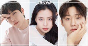 ซงคัง, อีโดฮยอน, คิมยองแด, จางดงยุน, โซจูยอน, คิมมินแจ, โกมินชี, 김민재, 소주연, 고민시, Go Min Si, So Joo Yeon, So Ju Yeon, Kim Min Jae, 장동윤, Jang Dong Yoon, นักแสดงเกาหลีดาวรุ่งสุดฮ็อต, นักแสดงเกาหลีดาวรุ่ง, นักแสดงเกาหลี, 김영대, Kim Young Dae, Kim Yeong Dae, Lee Do Hyun, 이도현, Song Kang, 송강, พระเอกเกาหลี, นางเอกเกาหลี, นางรองเกาหลี, พระรองเกาหลี