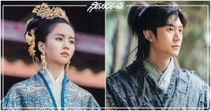 River Where the Moon Rises, นักแสดงเกาหลี, นักแสดง River Where the Moon Rises, อีจีฮุน, ชเวยูฮวา, วังบิทนา, คีอึนเซ, พัคซังฮุน, ยุนจูมัน, คิมฮีจอง, รยูอึยฮยอน, นาอินอู, Na In Woo, 나인우, 달이 뜨는 강, 지수, 김지수, Jisoo, จีซู, คิมจีซู, Kim Jisoo, นาอินอูเป็นพระเอก, นาอินอูรับบทอนดัล, นาอินอูรับบทพระเอกครั้งแรก, คิมโซฮยอน, นักแสดงเกาหลี, นางเอกเกาหลี, นักแสดงเด็กเกาหลี, 김소현, Kim So Hyun, รีวิว River Where the Moon Rises, รีวิวซีรี่ย์เกาหลี, รีวิวซีรี่ส์เกาหลี, รีวิวซีรีส์เกาหลี, Lee Ji Hoon, Choi Yu Hwa, 최유화, 이지훈