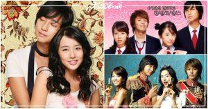 เจ้าหญิงวุ่นวายกับเจ้าชายเย็นชา, Group 8, Goong, Princess Hours, จูจีฮุน, ยุนอึนฮเย, ซงจีฮโย, คิมจองฮุน, 궁, 주지훈, 윤은혜, 김정훈, 송지효, Yoon Eun Hye, Ju Ji Hoon, Kim Jeong Hoon, Song Ji Hyo, องค์ชายอีชิน, ชินแชกยอง, มินฮโยริน, อียุล, รีเมคเจ้าหญิงวุ่นวายกับเจ้าชายเย็นชา, รีเมค Princess Hours, รีเมค Goong, รีเมคซีรี่ย์เกาหลี, รีเมคซีรี่ส์เกาหลี, รีเมคซีรีส์เกาหลี, ซีรี่ย์เกาหลี, ซีรี่ส์เกาหลี, ซีรีส์เกาหลี, ยุนอึนเฮ