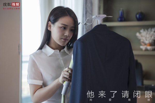 หม่าซือฉุน - Ma Sichun - Sandra Ma - 马思纯- Love Me If You Dare - วิเคราะห์จิต พิชิตรัก - 他来了请闭眼