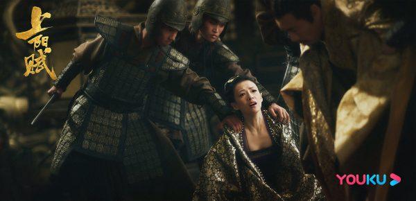The Rebel Princess - มังกรผู้พิชิตหงส์ คู่บัลลังก์ - 上阳赋 ซีรี่ย์จีนสร้างจากนิยายจีนปี 2021