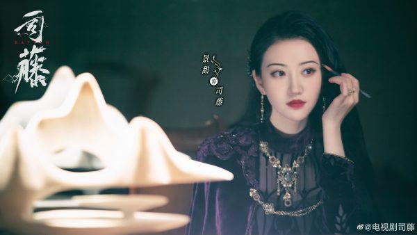 จางปินปิน - Zhang Binbin - 张彬彬- Rattan - 司藤