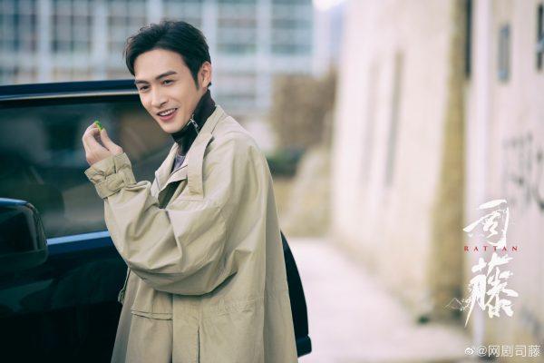 Rattan - ครึ่งปีศาจซือเถิง - 司藤-จางปินปิน - Zhang Binbin - 张彬彬