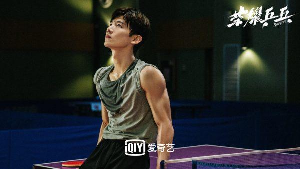 สามีส่งซีรี่ย์จีนออนแอร์ - Ping Pong - 荣耀乒乓- ไป๋จิ้งถิง - Bai Jingting - 白敬亭- Xu Weizhou - Timmy Xu - สวี่เว่ยโจว - ทิมมี่ สวี่ - 许魏洲