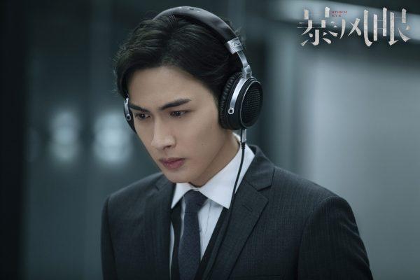 จางปินปิน - Zhang Binbin - 张彬彬- Storm Eye - 暴风眼