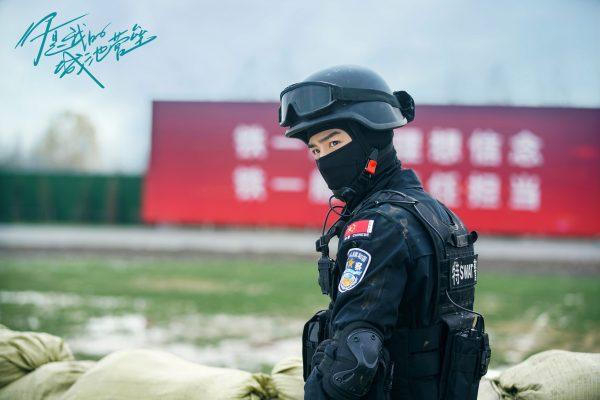 คุณคือป้อมปราการของฉัน - 你是我的城池营垒 - You Are My Hero - You Are My City and Fortress - ไป๋จิ้งถิง -白敬亭- Bai Jingting