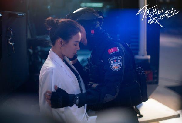 ซีรี่ย์จีนแนวทหารตำรวจ-หมอ - You Are My Hero - คุณคือป้อมปราการของฉัน - 你是我的城池营垒