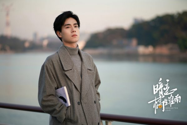 หูอี้เทียน - Hu Yitian -胡一天 - 暗恋橘生淮南 - Unrequited Love - รักข้างเดียวที่หวายหนาน